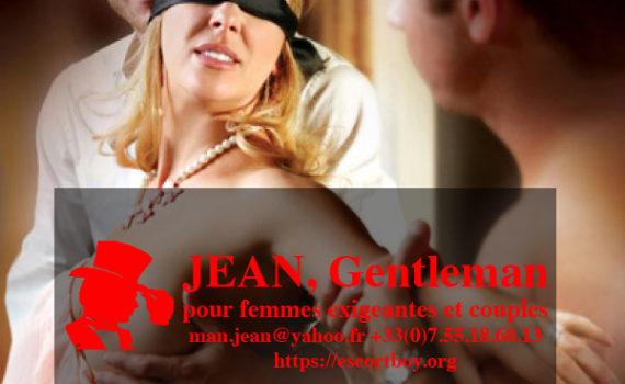 Partager sa femme avec un inconnu en toute sécurité - Escort Boy Paris